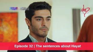 Pyaar Lafzon Mein Kahan Episode 32 - Free video search site