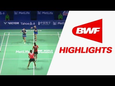 Tahoe China Open 2017 | Badminton R16 – Highlights