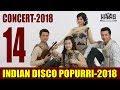 INDIAN DISCO POPURRI-2018/Havas guruhi/Concert 21-11-2018/song №14