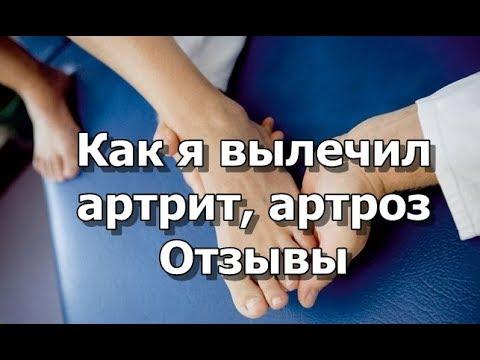 Жгучая боль в суставе руки