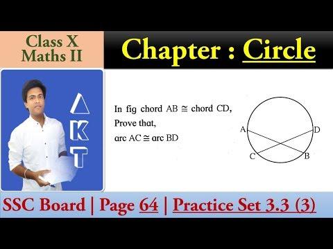 Chapter : CIRCLE | Class X | SSC (Maharashtra) Board | Maths II | Page 64 | Practice Set 3.3 (3)