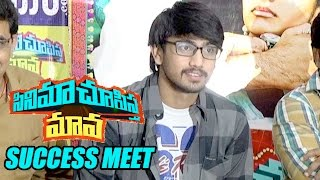 Cinema chupistha mava movie success meet