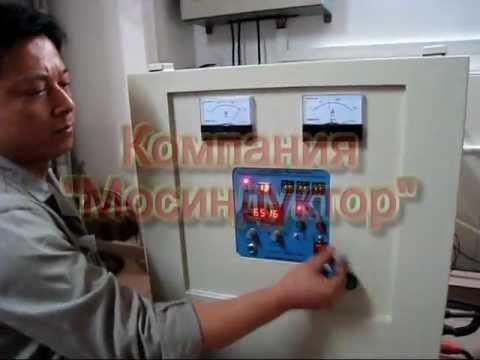 Тестирование СЧН-160АВ у производителя