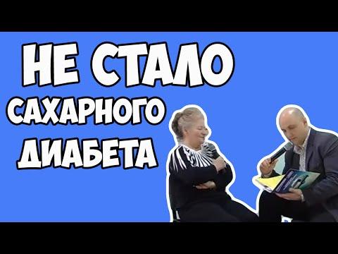 Bērnudārzs diabētiķiem Kazaņā