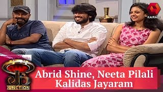 JB Junction: Poomaram Special Episode| Abrid Shine and Neeta Pillai | 7th April 2018 | Full Episode