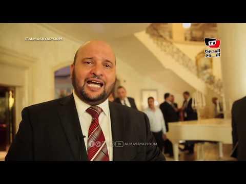 انطلاق أعمال مؤتمر دار الإفتاء برعاية الرئيس السيسي