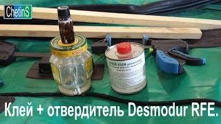 Клей для резиновых лодок как заклеить шов