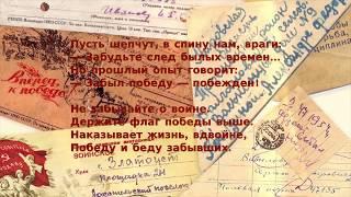 Записка с фронта Леонида Силина. Герои Великой Отечественной войны.