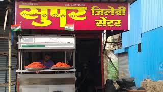 preview picture of video 'Osmanabad Solapur Road Super jilebi Centre Taj Mahal'