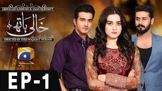 KHAALI HAATH - Episode 1   HAR PAL GEO