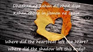 Dua   Lyrics with English translation