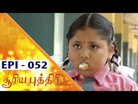 Sooriya Puththiri | Nizhalgal Ravi, Kutti Padmini | Epi 52 | Kalaignar TV