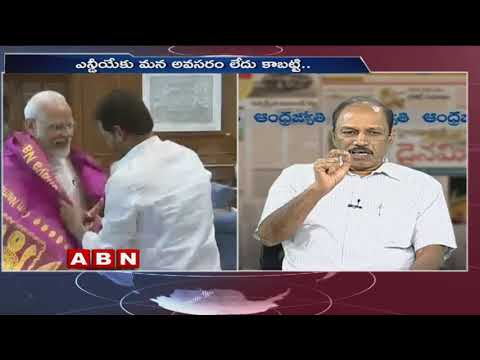Discussion On YS Jagan Interesting Comments Over AP Special Status, Meets PM Modi | Public Point