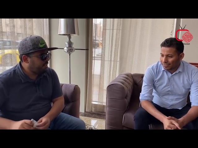 لقاء مع الأستاذ : محمد سعد بعنوان يوم مع كفيف
