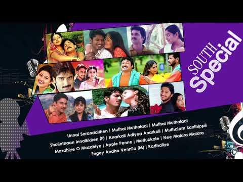 South Special l Sabesh Murali l Sirpy l Barani l S.A.Rajkumar l Bharathwaj l Srikanth Deva