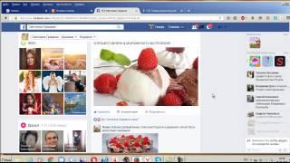 Как сделать репост в фейсбуке