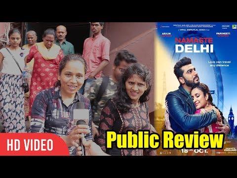 Namaste England Movie Review | First Day First Show | Gaiety Galaxy | Arjun Kapoor, Parineeti