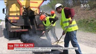 200 км щастя від турків: Україна віддала частину автостради в обслуговування іноземній компанії