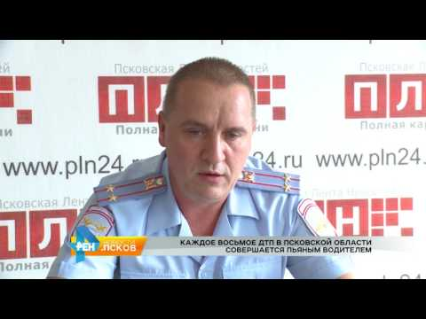 Новости Псков 08.08.2017 # ДТП с пьяными водителями