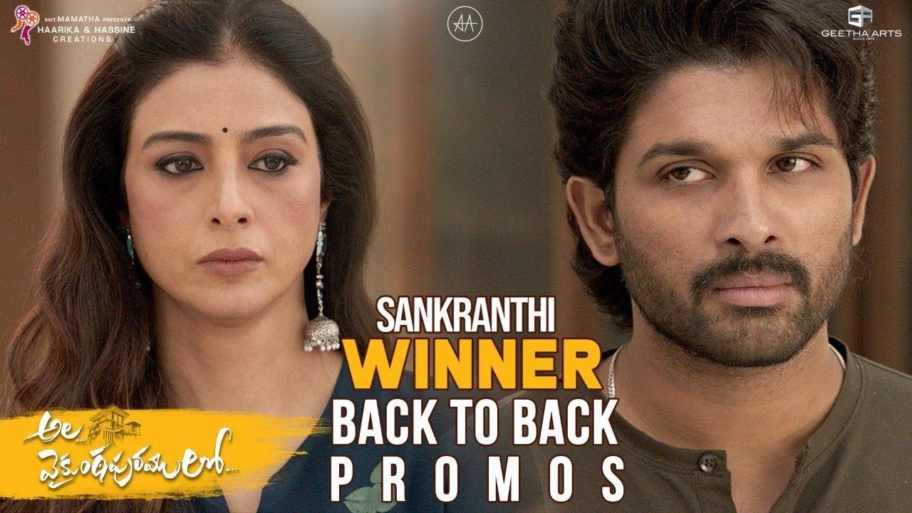 Ala Vaikunthapurramuloo - Sankranthi Winner Promos Back2Back