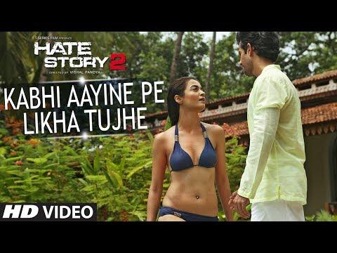 Kabhi Aayine Pe Likha Tujhe