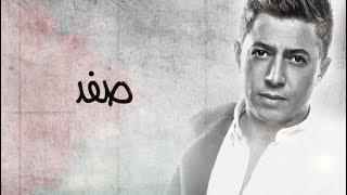 omar alabdallat صفد ... عمر العبداللات تحميل MP3