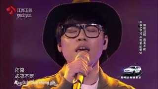 [Vietsub] Tình yêu mà em muốn (你要的爱) - Châu Thâm & Lý Kỳ @King of Mask Singer China