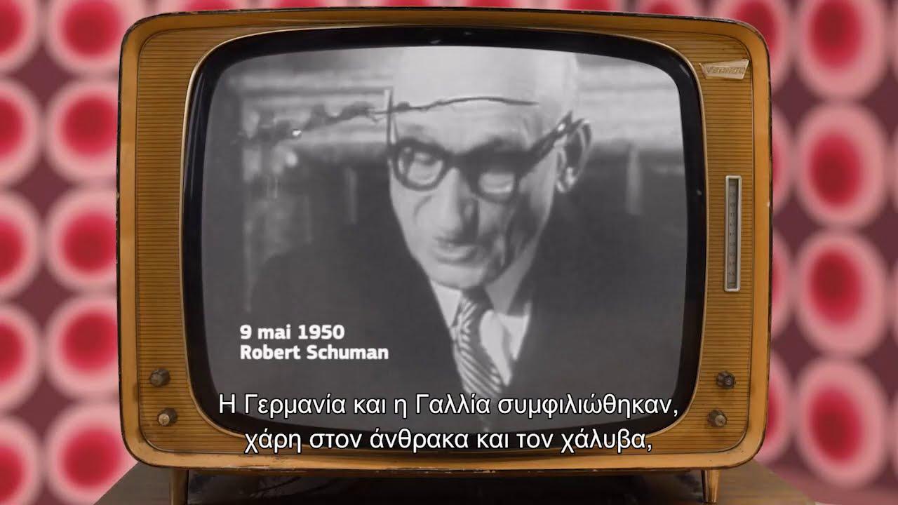 Μαζί χτίσαμε την Ευρώπη   Επεισόδιο 2ο   1960s