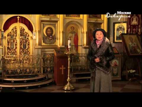 В яблочный спас что освящают в церкви