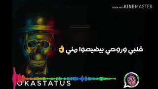 حاله واتس مهرجان يلا احماده حمو بيكا(360P) تحميل MP3