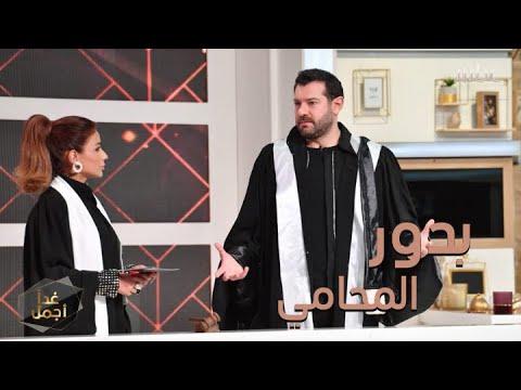 عمرو يوسف محاميا..هكذا أبدى رأيه في قضايا الوسط الفني