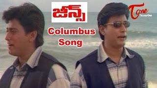 Jeans Movie Songs Columbus Columbus Video Song