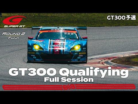 スーパーGT第2戦富士 GT300決勝レースハイライト動画