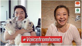Voice From Home : การร้องเพลง Duet ของโค้ชคิ้มและโค้ชก้อง เพื่อสร้างความสุขให้ทุกคน !