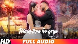 Main Teri Ho Gayi (Full Audio) | Millind Gaba | Latest Punjabi Songs 2018 | Speed Records