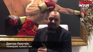 Klitschko Expo - Дмитро Лазуткін