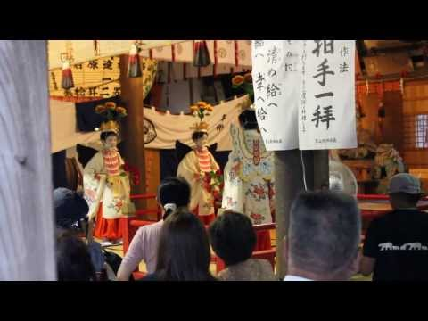 Kamo Shrine - Butterfly Dance