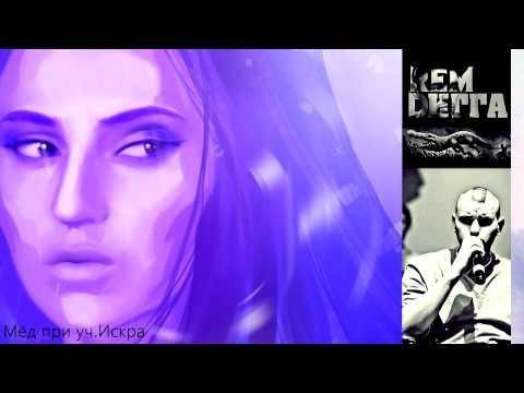 Рем Дигга - Черника | Весь Альбом