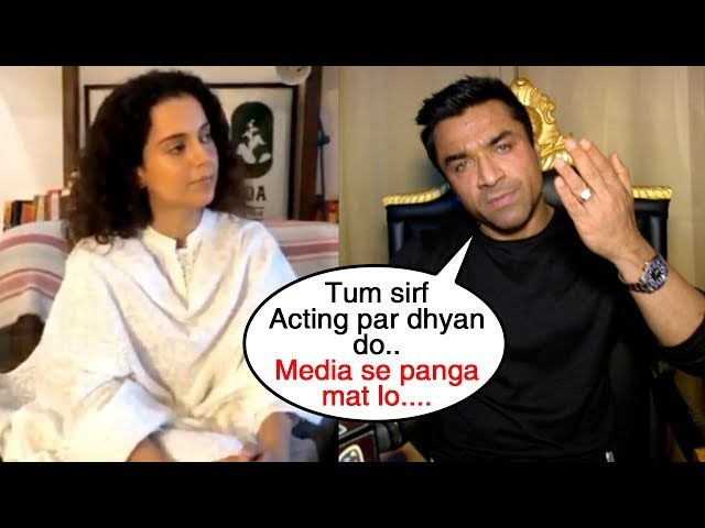 Ajaz Khan ANGRY REACTION On Kangana's RUDE Behaviour With Media | Judgemental Hai Kya Controversy