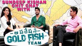 Sundeep Kishan Chit Chat With Nitya Naresh & Sai Kiran Adivi | Operation Gold Fish Team Interview