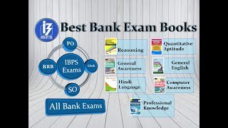Best Bank Exam Books 2018 | Online Bank Exam Books | All Bank Exam Preparation Books|