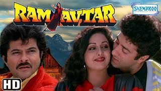 Ram Avtar (HD) - Sunny Deol | Sridevi | Anil Kapoor - Superhit Hindi Movie With Eng Subtitles