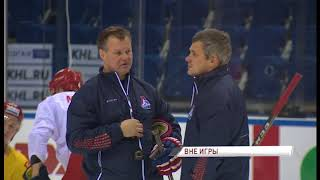 Крик Дмитрия Квартальнова на всю арену: как хоккеисты «Локомотива» готовятся к возобновлению игр