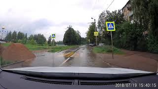 В Смоленске прошел небольшой дождь