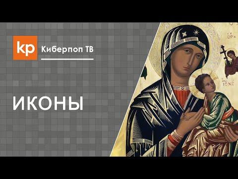 Картинки брянских церквей