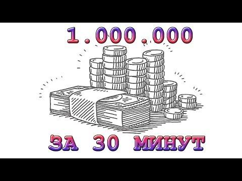 Как заработать деньги на интернете