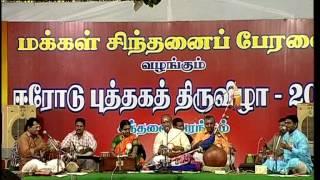 Villu Pattu - Subbu Arumugam (Part 1)