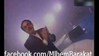 تحميل اغاني الموسيقار ملحم بركات يا عين صبي دمع حفلة دبي 2002 MP3