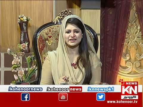 Istakhara 15 June 2020 | Kohenoor News Pakistan