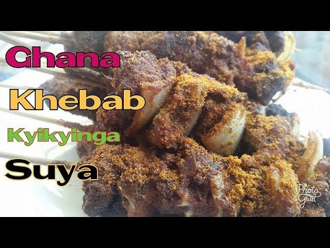 Ghana Kebab/Kyikyinga/Suya Recipe